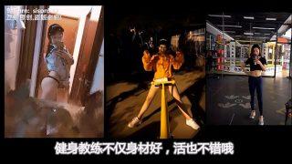 057 约炮健身教练赖X琳,OL童X婷 精彩3P Part 1 – FuckAsianBeauty.com