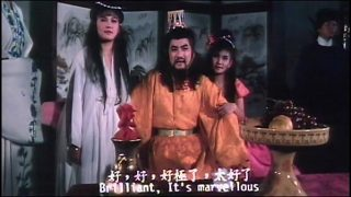 Crazy.Emperor.1993.LDRip.x264-CG.part1